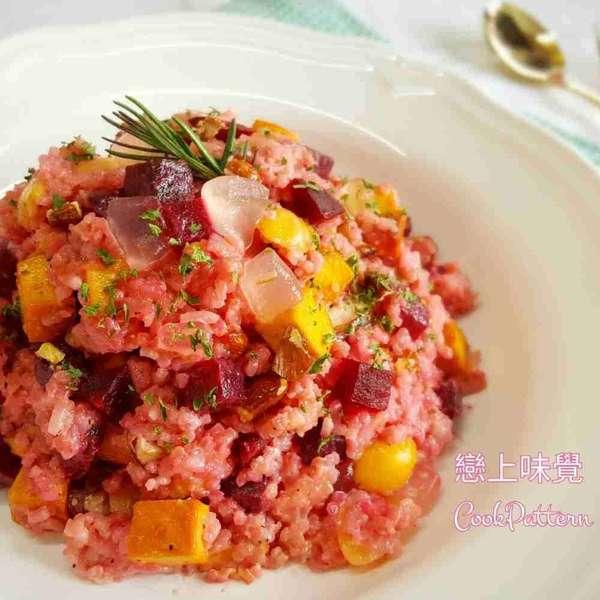 紅菜頭意大利燴飯