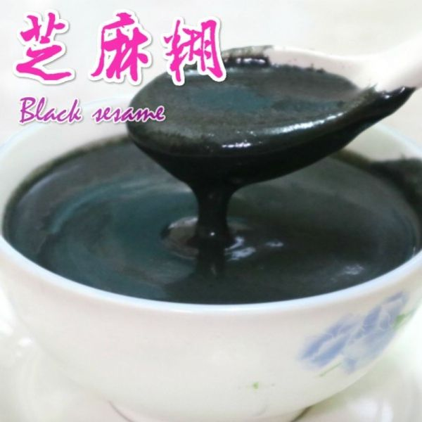 芝麻糊 Black Sesame sweet soup