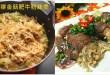 金菇肥牛料理