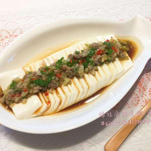 榨菜肉碎蒸豆腐