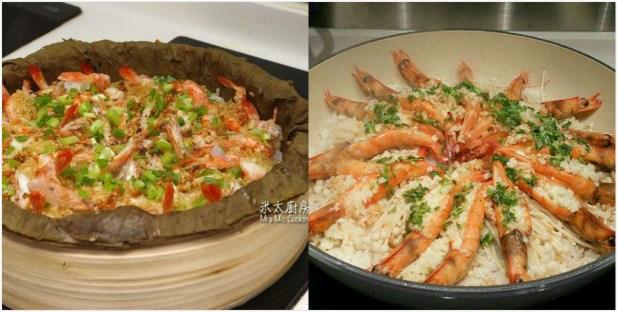蒸海蝦料理