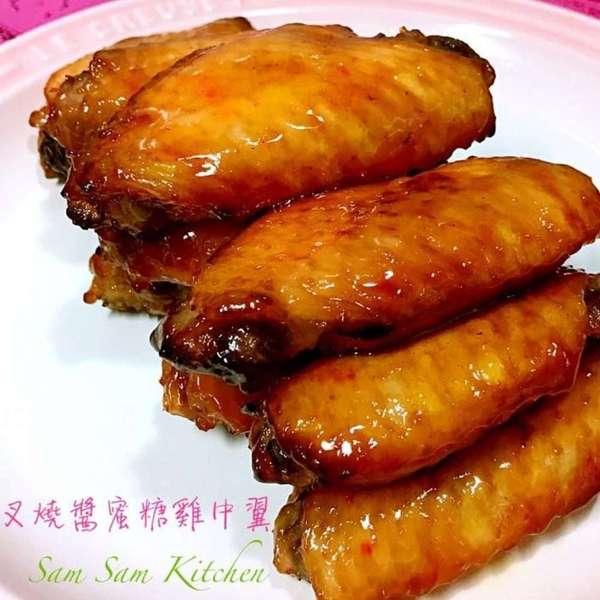 香烤叉燒醬蜜糖雞中翼