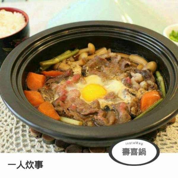 一人炊事 – 壽喜鍋