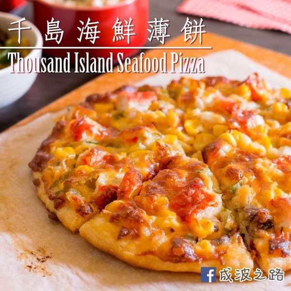千島海鮮薄餅(不用揉麵機)