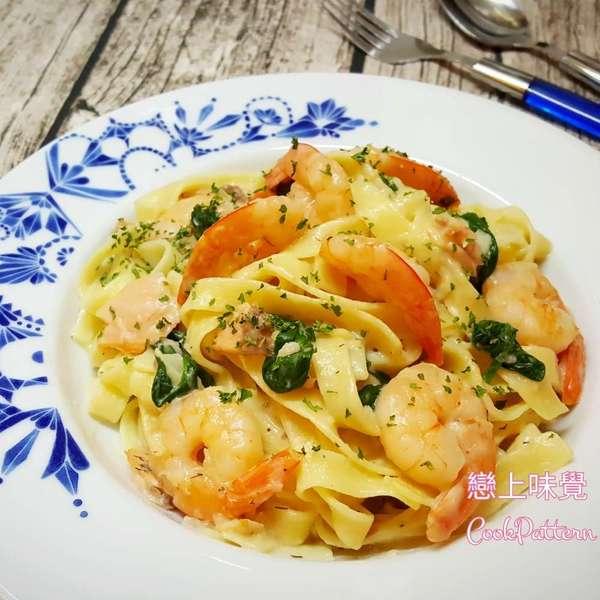 白汁三文魚海蝦扁意粉