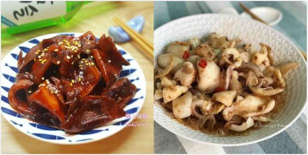 精選墨魚魷魚料理