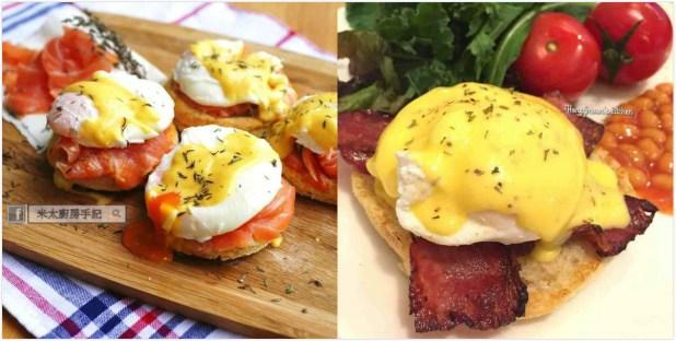 精選eggs Benedict