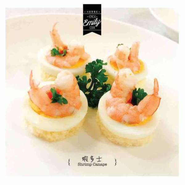 Shrimp Canapé 蝦多士
