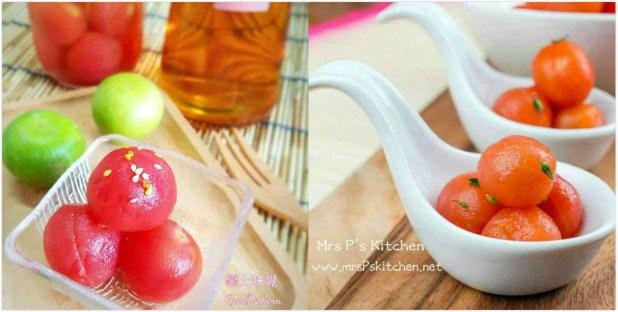 精選漬小蕃茄