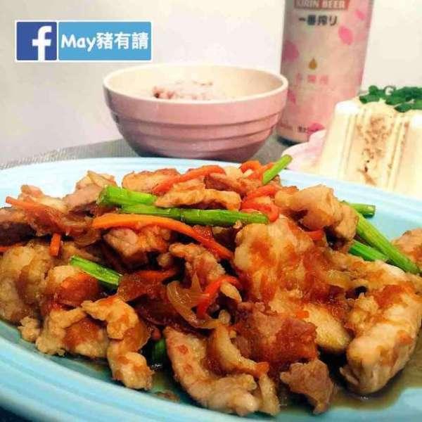 豚肉生薑燒(May豬有請 )
