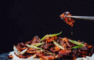 20210220-park-mgm-dining-best-friend-spicy-pork.jpg.image.892.668.high