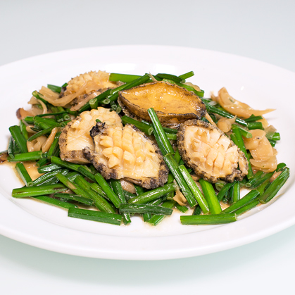 Stir-fried fresh abalone with chives and preserved vegetable