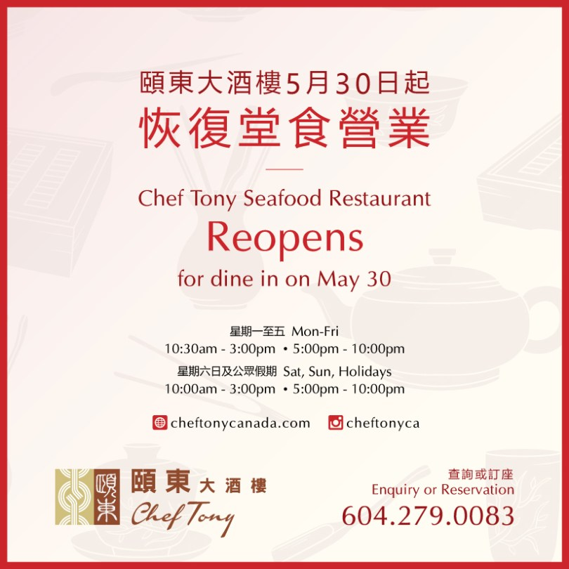 Chef Tony Reopens