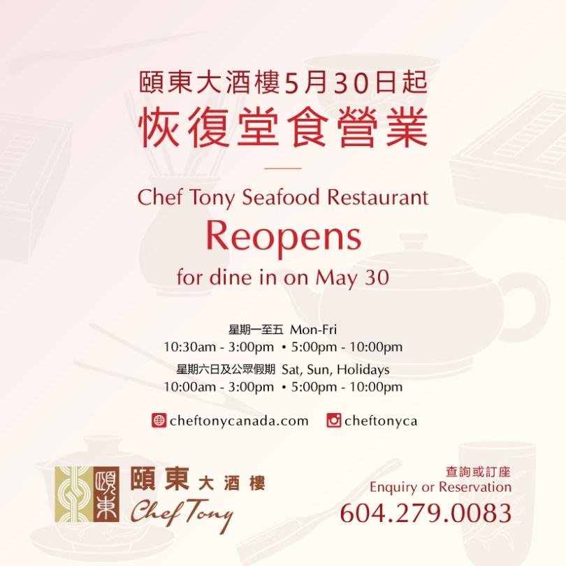 Chef Tony Reopens May 30