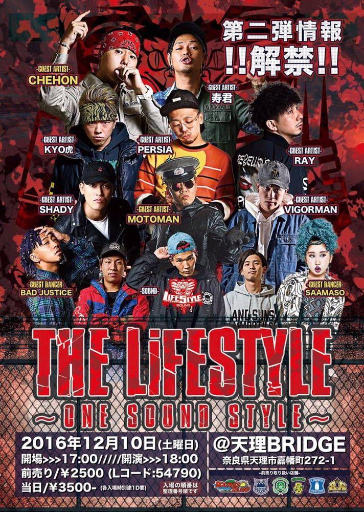 2016-12-10_life_style-1