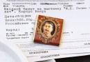 Русский музей оправдался за продажу шоколадок с портретом Сталина