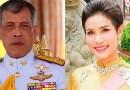 Фаворитка короля Таиланда вернулась во дворец после года в тюрьме для смертников