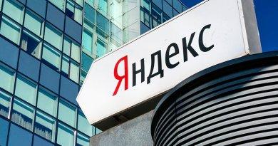«Яндекс» купит банк за миллиард рублей