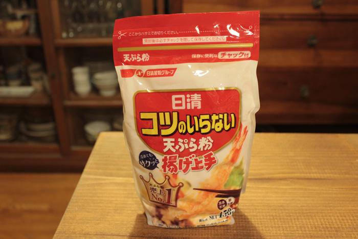 コツ の いらない 天ぷら 粉 かき揚げ