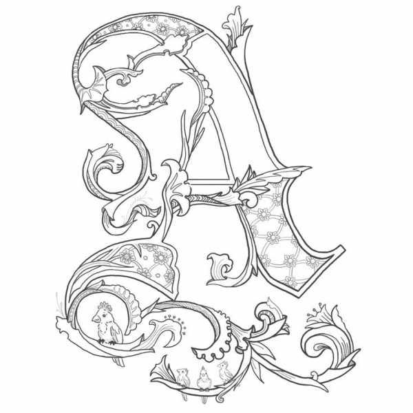 Буквы красивые рисунок – Красивые картинки буквы А ...