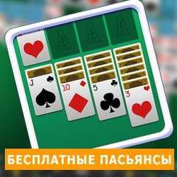 Игры в переводного дурака онлайн бесплатно – Дурак ...