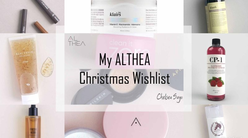 My Althea Christmas Wishlist