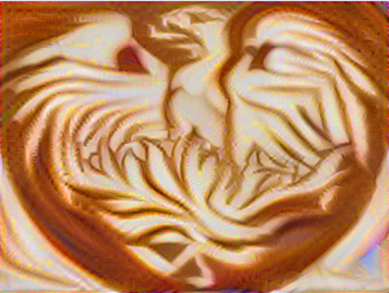 phoenix latte art 400 gram matrix