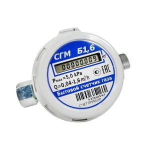 Газовый счетчик СГМБ 1.6 купить