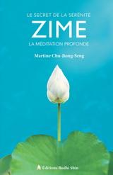 zime2014-martine-chu_resize