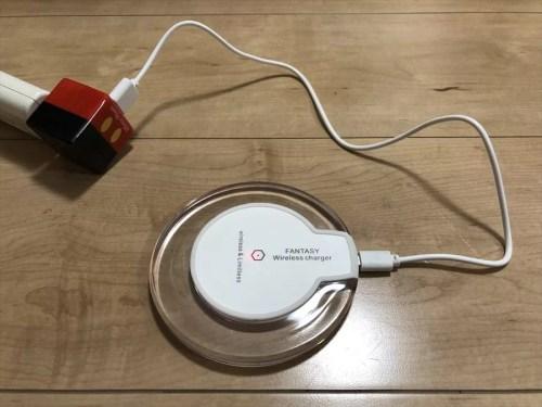 FANTASYのワイヤレス充電器