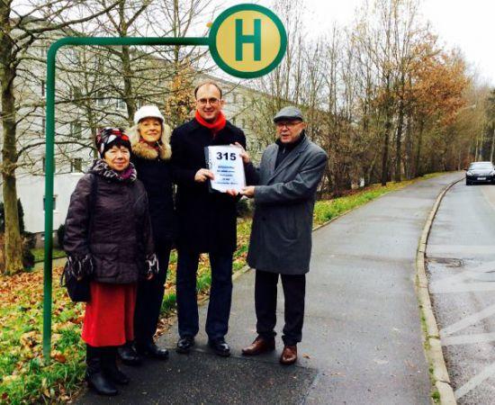 vl.: mit Barbara Auerbach, Annerose Hähnel und Stefan Tschök
