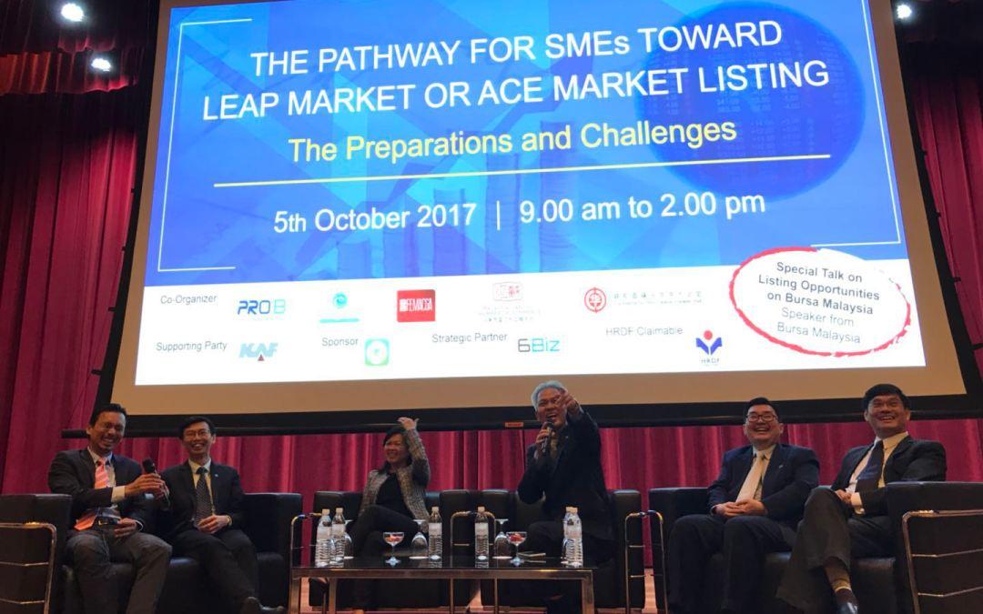 鼓励中小企业进入LEAP市场,助推产业转型升级