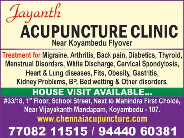 The Best Acupuncture Treatment