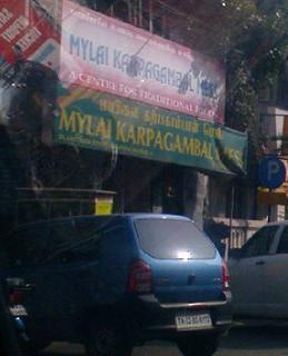 m_mylai-karpagambal-c