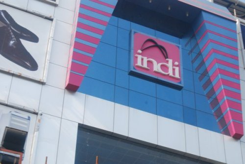 Indi Mall (c)ramaswamyn.com