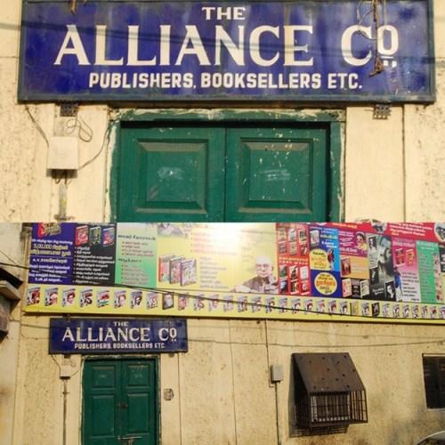 Alliance Co (c)ramaswamyn.com