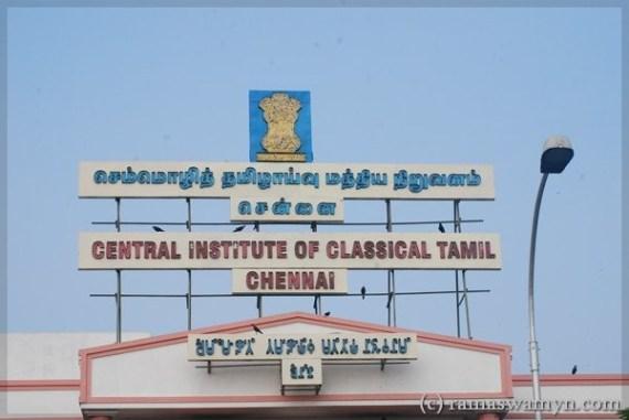 Classical Tamil