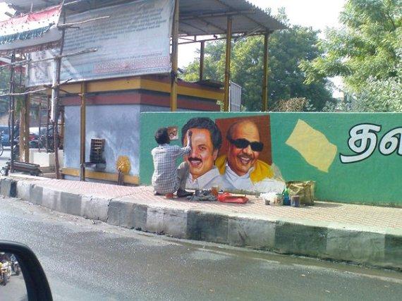 m_CDF Wall Painter