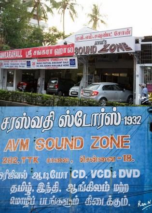 Saraswathi Stores