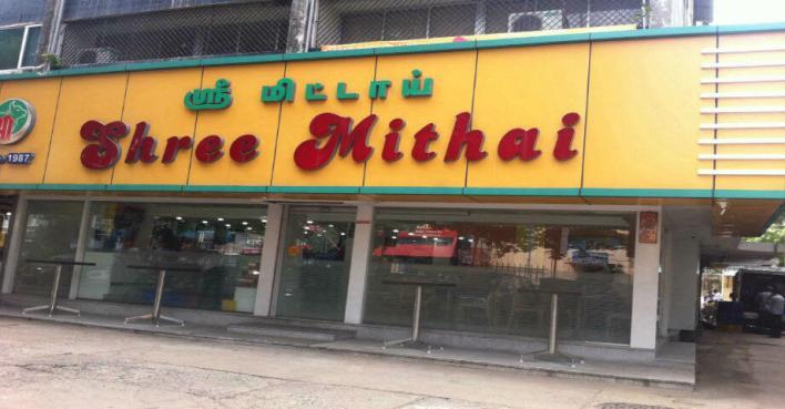 Shree Mithai pani puri in chennai