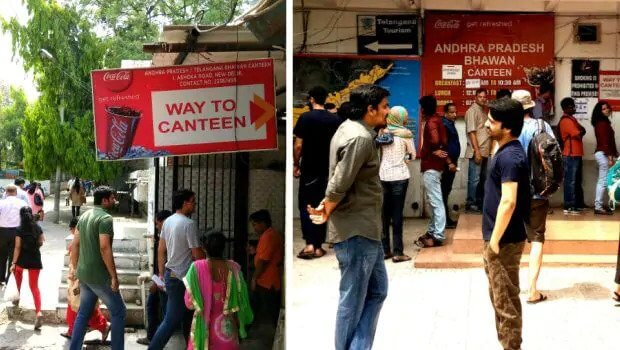 Andhra Bhawan Canteen - Best South Indian Restaurants in Delhi