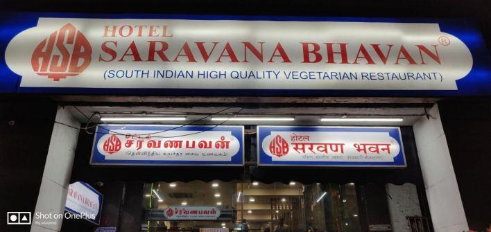 SARAVANA Bhavan Delhi