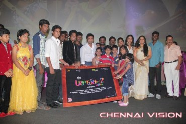 Pasanga 2 Tamil Movie Audio Launch Photos by Chennaivision
