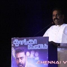 Thoongavanam-Audio-Launch-Stills10