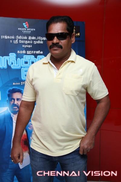 Velainu Vandhutta Vellaikaaran Tamil Movie Review