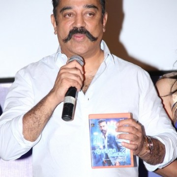 Thoongavanam-Audio-Launch-Stills47