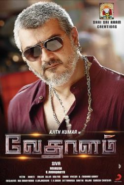 Vedhalam Tamil Movie Posters by Chennaivision