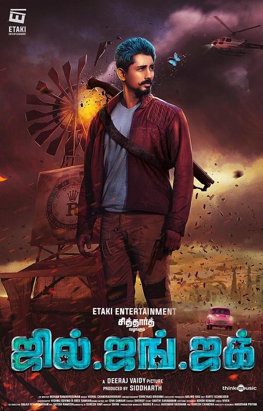 Jil Jung Juk Tamil Movie First Look Poster by Chennaivision