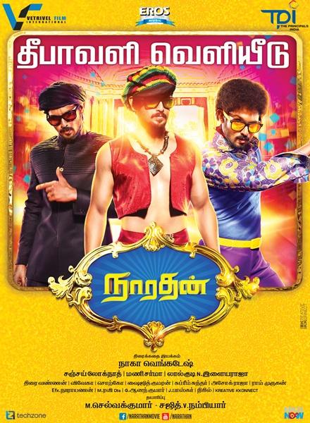 Narathan Tamil Movie Poster by Chennaivision