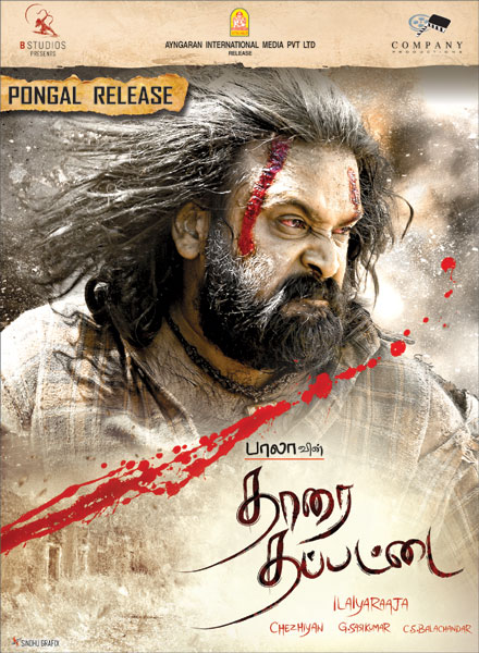 Tharai Thappattai Tamil Movie Poster by Chennaivision